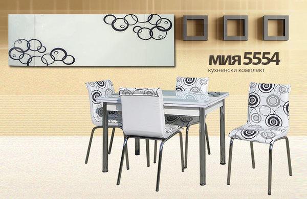 Кухненски комплект Мия 5554